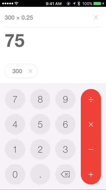 Fast math
