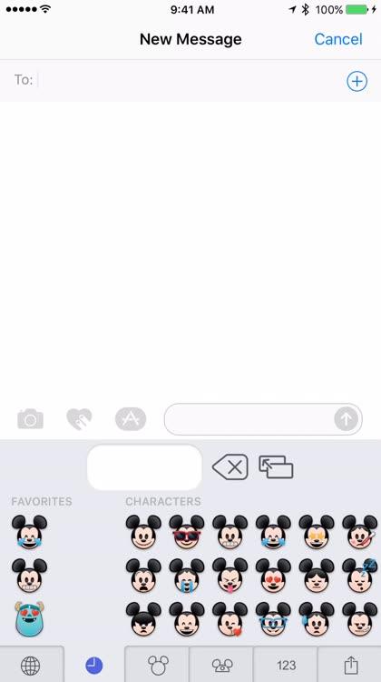 Emoji away