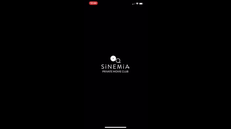Sinemia Process