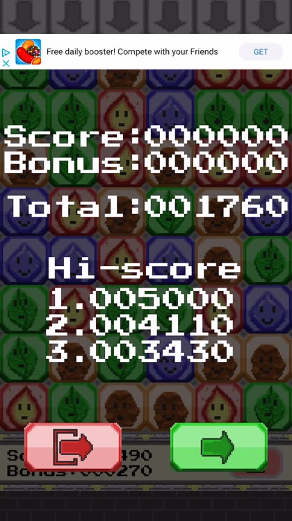 Chase for high scores