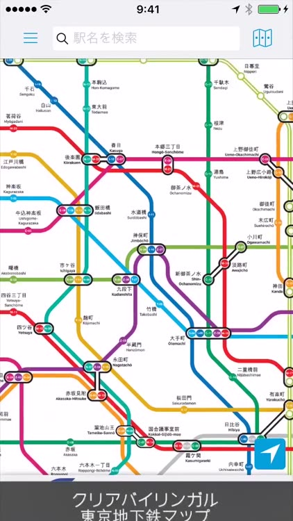 Subway Map Planner.Tokyo Metro Subway Map And Route Planner