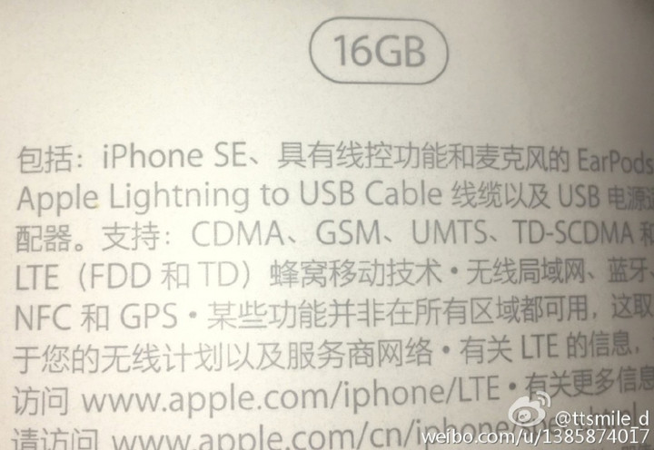 This leaked photograph of the iPhone SE spec sheet confirms many of the rumors about the device