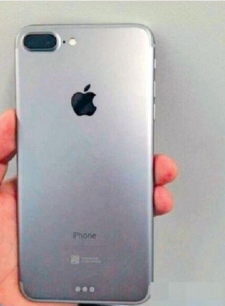 An apparent image of the handset's rear shell first leaked in March.