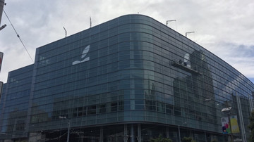 Apple Begins Decorating for Monday's WWDC Keynote