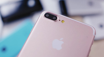 Purported 'iPhone 7' GeekBench Results Suggest a Massive Speed Jump