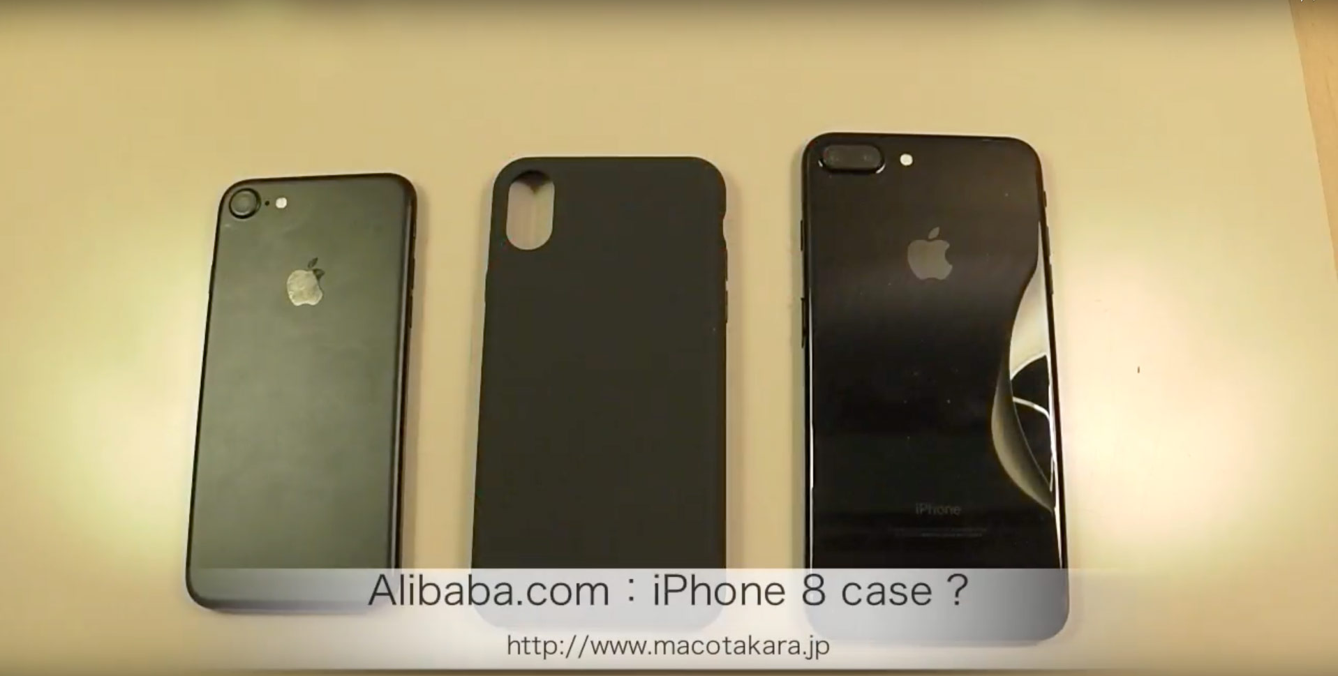 An Apparent 'iPhone 8' Case is Compared to the iPhone 7, iPhone 7 Plus