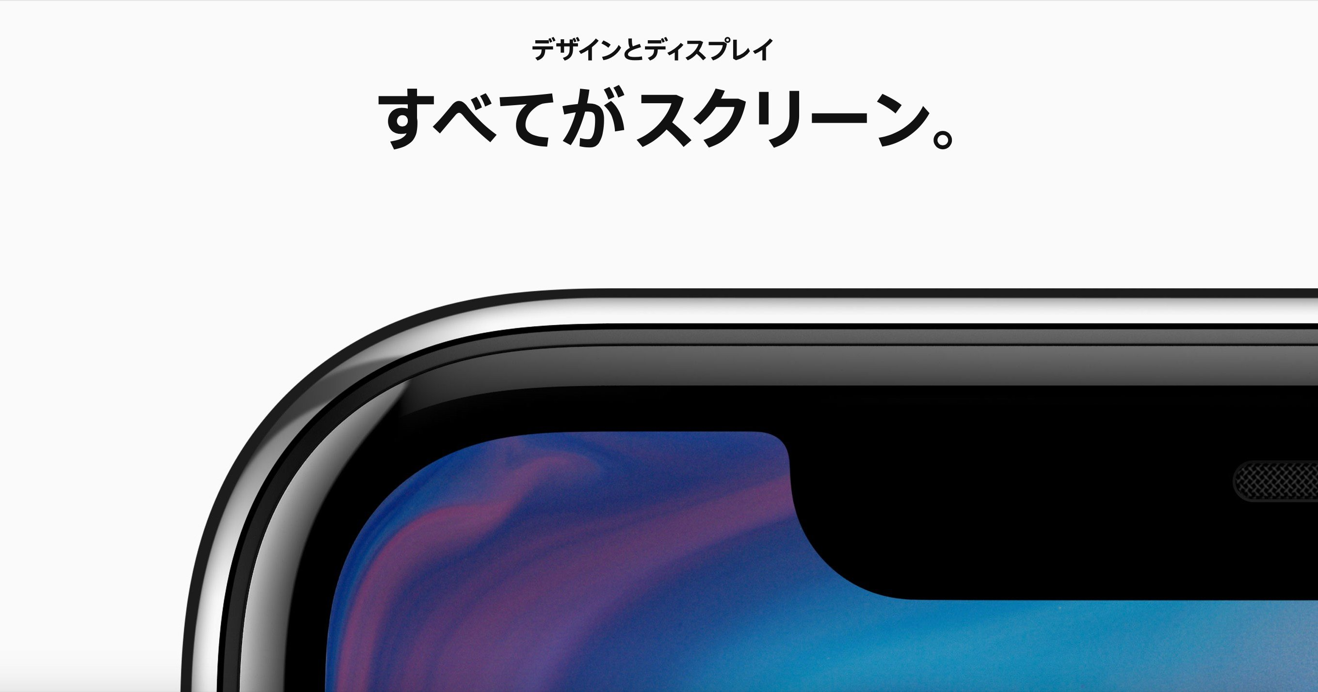 Data Shows Early iPhone X Adoption Rate Besting Plus Models
